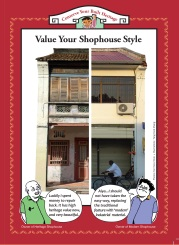shophouse pic01
